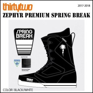 スノーボード ブーツ 靴 17-18 THIRTYTWO【サーティーツー】ZEPHYR PREMIUM SPRING BREAK|move