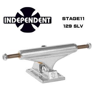INDEPENDENT インディペンデント STAGE11 129 SLV 1個 スケートボード トラック|move