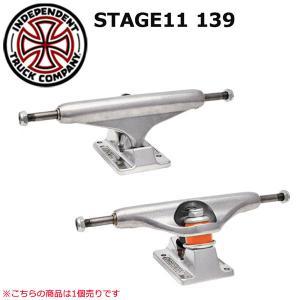 INDEPENDENT インディペンデント STAGE11 139 SLV 1個 スケートボード トラック last_ap|move