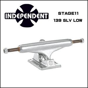 INDEPENDENT インディペンデント STAGE11 139 SLV LOW 1個 スケートボード トラック|move