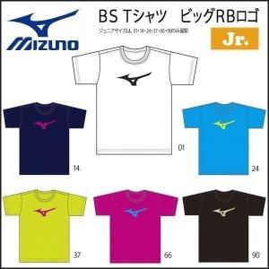 スポーツウェア TEE MIZUNO(ミズノ) BS Tシャツ ビッグロゴ|move