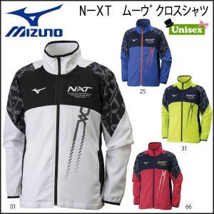 クロストレーニングウェア MIZUNO(ミズノ) NXT ムーヴクロスシャツ|move