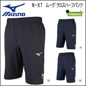 トレーニング ハーフパンツ ミズノ MIZUNO NXT ムーヴクロスハーフパンツ|move