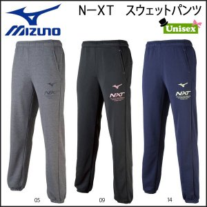 スウェット  MIZUNO(ミズノ) NXT スウェットパンツ|move