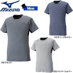 トレーニング スポーツウェア Tシャツ メンズ ミズノ MIZUNO クロスティック 半袖 Tシャツ|move