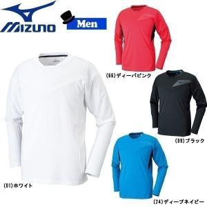 トレーニング スポーツウェア Tシャツ メンズ ミズノ MIZUNO クロスティック 長袖 ロングスリーブ Tシャツ|move