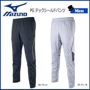 スポーツウェア ミズノ MIZUNO PG テックシールドパンツ スポーツウェア move