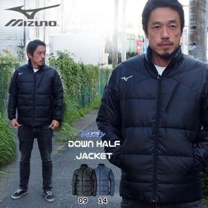 メンズ ダウンジャケット サッカー スポーツウェア ミズノ MIZUNO ダウンハーフジャケット【old-coat】|move