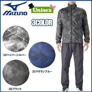 トレーニングウエア ミズノ MIZUNO ウィンドブレーカー -上下セット-|move