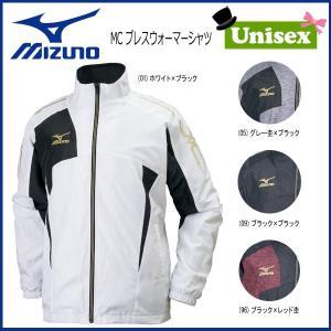ブレスサーモ ミズノ MIZUNO MC ブレスウォーマーシャツ スポーツウェア|move