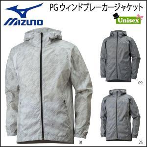 メンズ トレーニング ウインドブレーカー MIZUNO(ミズノ) PGウィンドブレーカージャケット|move