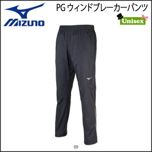 スポーツウェア ミズノ MIZUNO PGウィンドブレーカーパンツ|move