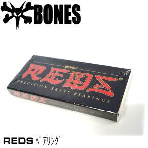 BONES ボーンズ REDS スケートボード ベアリング|move