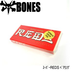 BONES ボーンズ スーパーREDS スケートボード ベアリング|move