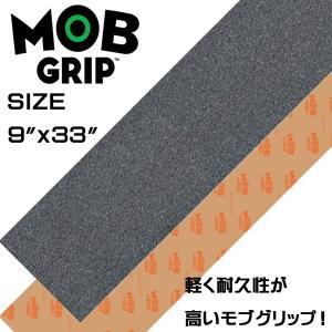 MOB GRIP モブグリップ デッキテープ M-80 9x33 スケートボード SK8 パーツ last_ap ラスト1品のみ|move