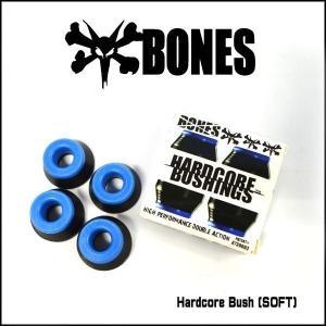 BONES ボーンズ ハードコアブッシュ ソフト BK(4ヶイリ) スケートボード パーツ|move