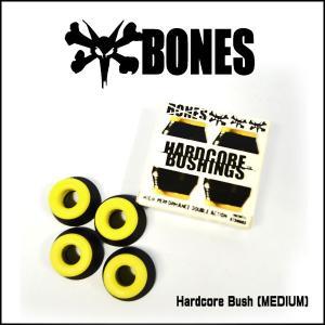 BONES ボーンズ ハードコアブッシュ ミディアム BK(4ヶイリ) スケートボード パーツ|move