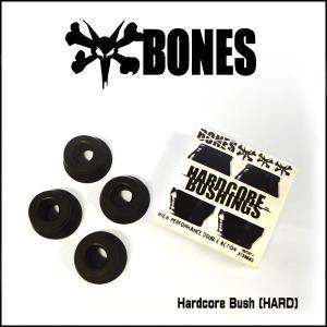 BONES ボーンズ ハードコアブッシュ ハード BK(4ヶイリ) スけートボード パーツ|move