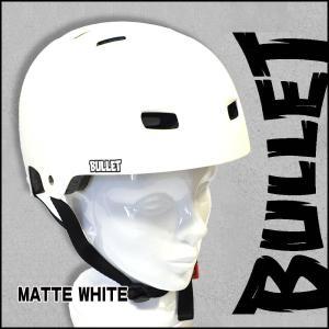 BULLET ビュレット ヘルメット MATTE WHITE スケートボード プロテクター last_ap ラスト1品SMサイズのみ|move