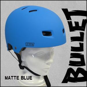 BULLET ビュレット ヘルメット MATTE BLUE スケートボードプロテクター last_ap ラスト1品LXLサイズのみ|move