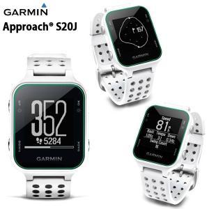 ゴルフ GARMIN ガーミン APPROACH S20J アプローチ GPSゴルフナビ ゴルフウォッチ 時計 腕時計 正規品 ホワイト|move
