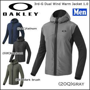 スポーツウェア トレーニングウェア メンズ ジャケット オークリー OAKLEY 3RD-G DUAL ウインドウォームジャケット 1.0|move