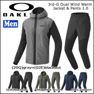 スポーツウェア トレーニングウェア メンズ 上下セット オークリー OAKLEY 3RD-G DUAL ウインドウォームジャケット&パンツ 1.0|move