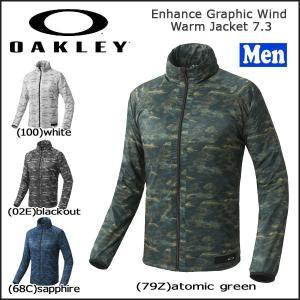 スポーツウェア トレーニングウェア メンズ ジャケット オークリー OAKLEY ENHANCE グラフィック ウインドウォームジャケット7.3|move