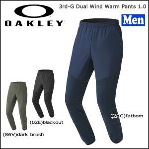 スポーツウェア トレーニングウェア メンズ パンツ オークリー OAKLEY 3RD-G DUAL ウインドウォームパンツ 1.0|move