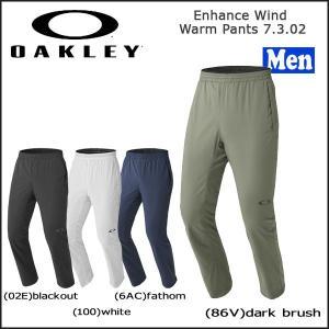 スポーツウェア トレーニングウェア メンズ パンツ オークリー OAKLEY ENHANCE グラフィック ウインドウォームパンツ7.3 02|move