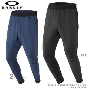 スポーツウェア シンクロニズムパンツ メンズ オークリー OAKLEY 3RD-G ZERO SYNCHRONISM PANTS 2.0 あすつく move