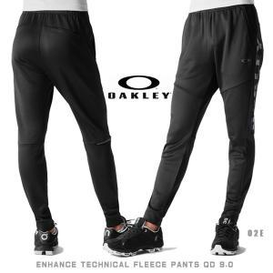 スポーツウェア テクニカルフリースパンツ メンズ オークリー OAKLEY ENHANCE TECHNICAL FLEECE PANTS QD 9.0 あすつく move