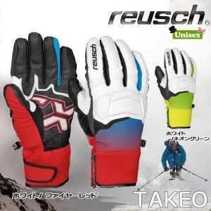 reusch ロイッシュ TAKEO スキーグローブ ユニセックス last_sb ラスト1品8.5サイズのみ|move