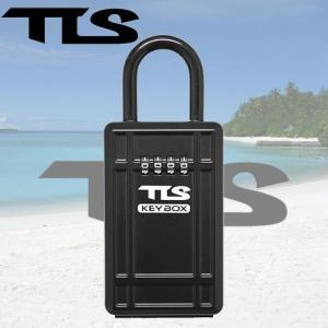 サーフィン 収納 盗難防止 トゥールス TOOLS KEY BOX セキュリティーボックス|move