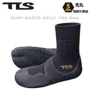 サーフィン サーフブーツ TOOLS(ツールス) SURF BOOTS SPLIT TOE 5mm 先丸 指割れ構造|move
