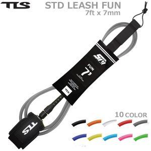 サーフィン リーシュ TOOLS(ツールス) TLS FUN LEASH 7ft x 7mm リーシュコード ファンボード用 move