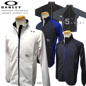 スポーツウェア ジャージジャケット メンズ オークリー OAKLEY ENHANCE TECHNICAL JERSEY JACKET 9.0 あすつく|move