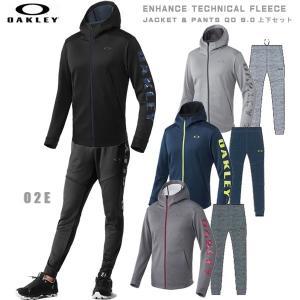 スポーツウェア テクニカルフリースジャケット メンズ オークリー OAKLEY ENHANCE TECHNICAL FLEECE JACKET&PANTS QD 9.0 あすつく|move