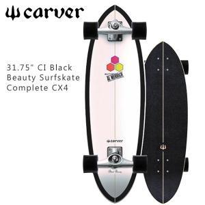 サーフスケート CARVER カーバー 31.75 CI BLACK BEAUTY CX4 アルメリック ブラックビューティー 日本正規品 あすつく|move