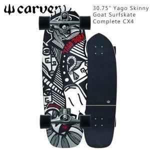 サーフスケート CARVER カーバー 30.75 YAGO SKINNY GOAT CX4 ヤゴ・ドラ モデル 日本正規品|move
