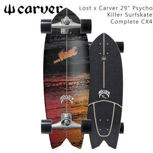 サーフスケート CARVER カーバー 29 PSYCHO KILLER LOST CX4 ロスト メイヘム 日本正規品 あすつく|move