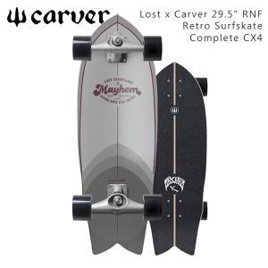 サーフスケート CARVER カーバー 29.5 RNF RETRO LOST CX4 ロスト メイヘム 日本正規品 あすつく|move