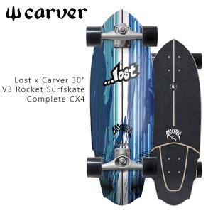 サーフスケート CARVER カーバー 30 V3 ROCKET LOST CX4 ロスト メイヘム 日本正規品|move