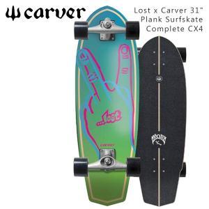 サーフスケート CARVER カーバー 31 PLANK LOST CX4 ロスト メイヘム 日本正規品 あすつく|move