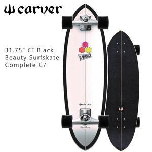 サーフスケート CARVER カーバー 31.75 CI BLACK BEAUTY C7 アルメリック ブラックビューティー 日本正規品|move