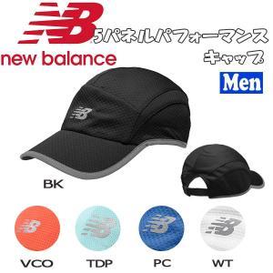 ランニング キャップ ニューバランス Newbalance 5パネルパフォーマンス キャップ move