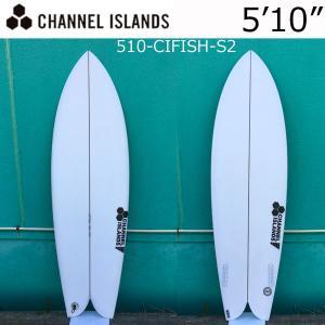 チャネルアイランズ アルメリック CI FISH 5'10 ツイン FUTURES フィンBOX シーアイフィッシュ PU製 カリフォルニア製 日本正規品条件付き送料無料 move
