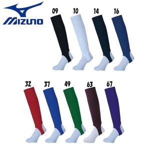 野球 MIZUNO ミズノ ビューリーグ ストッキング 52-UA-180|move