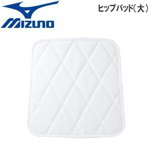 野球 MIZUNO ミズノ ヒップパット大 52ZB00300|move