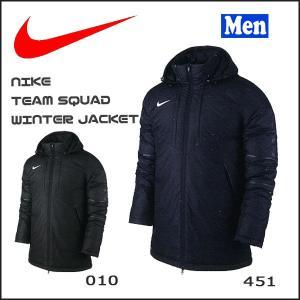 サッカー ハーフジャケット ナイキ NIKE TEAM SQUAD ウインター ジャケット USサイズ【old-coat】 move